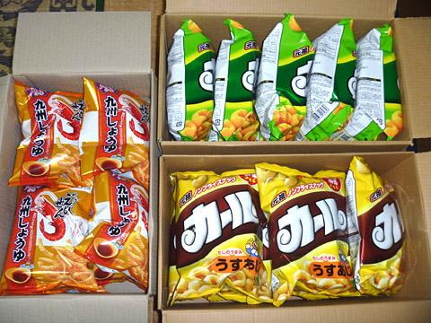 カール(チーズ味・うすしお味)   かっぱえびせん(九州しょうゆ味)