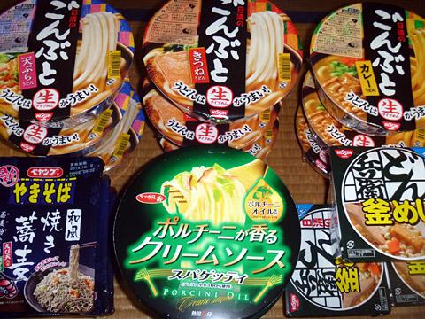 ごんぶと(天ぷら・きつね・カレー)   和風焼き蕎麦   ポルチーニが香るクリームソーススパゲッティ   どん兵衛 釜めし