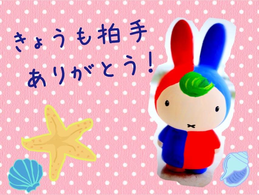hakushumiffy.jpg