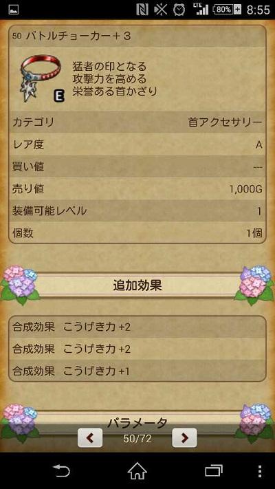 1404345539001.jpg