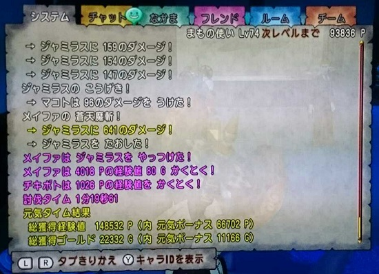 14068483873200.jpg