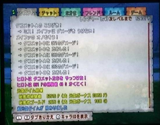 14068484025540.jpg