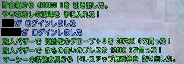 2014063089.jpg