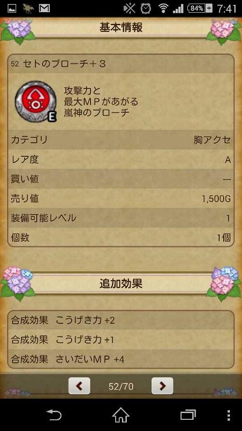 2014063091.jpg