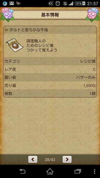 2014063096.jpg