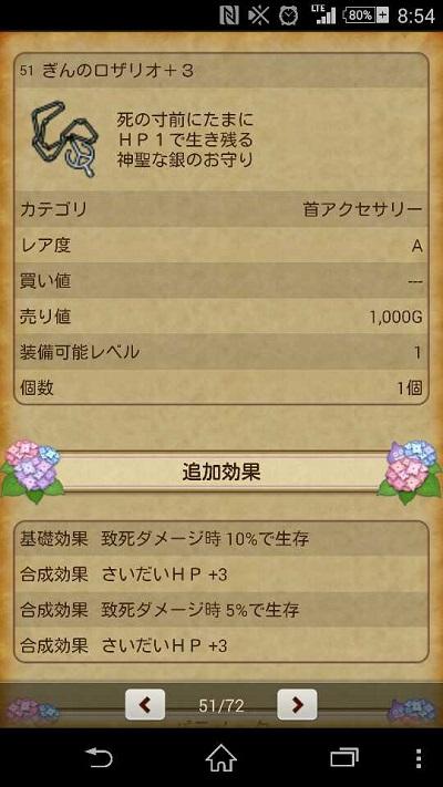 1404345517442 (1)