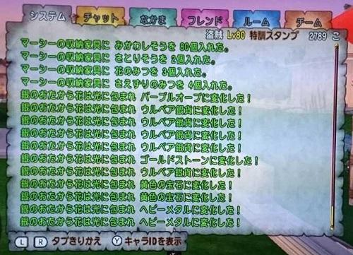 log071401.jpg
