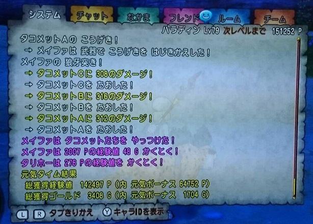 log071402.jpg