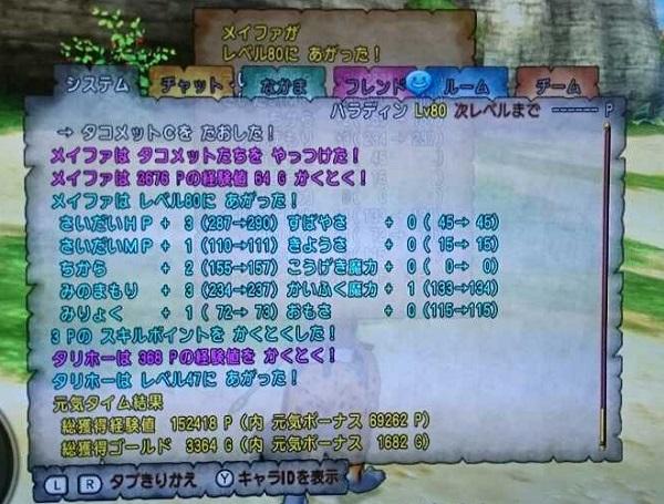 log071403.jpg