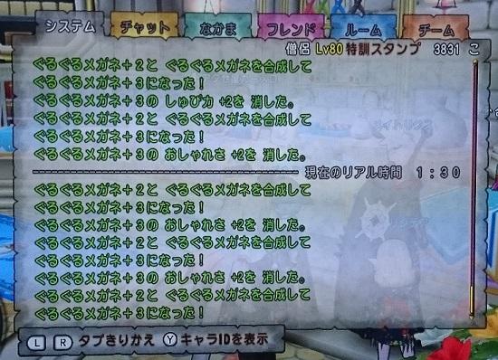 log080601.jpg