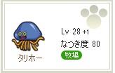 natuki02.jpg