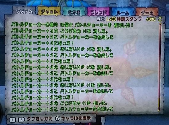 sc080702.jpg