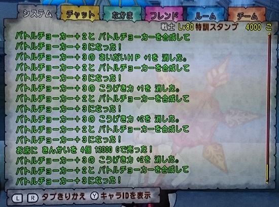 sc080703.jpg