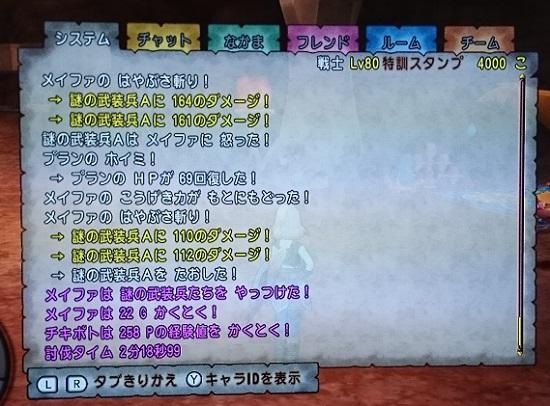 sc081105.jpg
