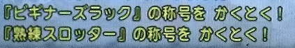 sc090503.jpg