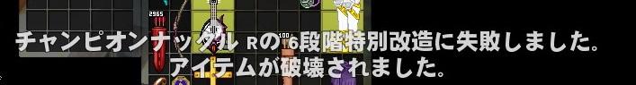 mabinogi_2014_04_13_001.jpg