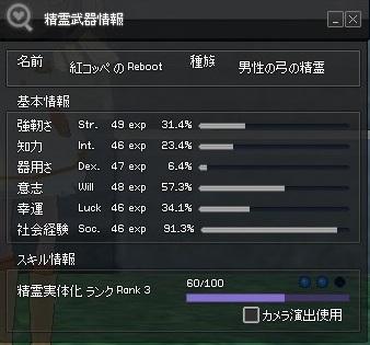 mabinogi_2014_04_27_002.jpg