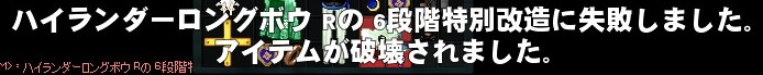 mabinogi_2014_04_28_001.jpg