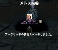 mabinogi_2014_05_10_004.jpg