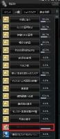 mabinogi_2014_05_10_005.jpg