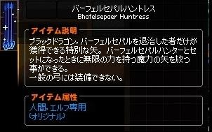 mabinogi_2014_09_04_004.jpg