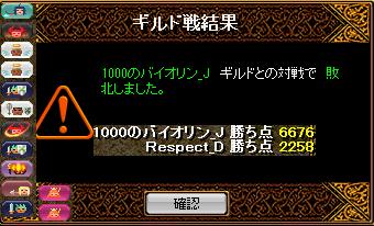 100021fsdfsd.png