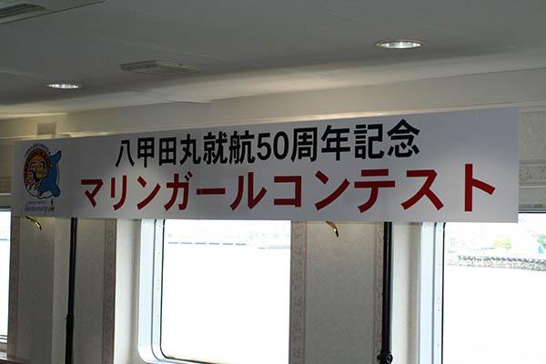 140813-6.jpg