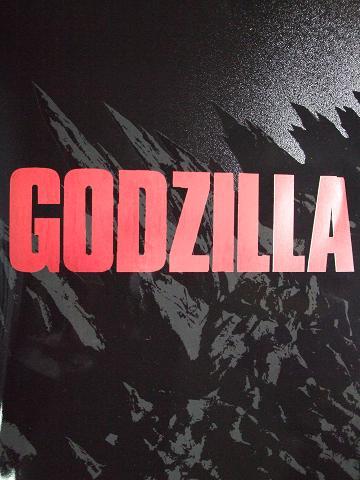 『GODZILLA ゴジラ』パンフレット表紙