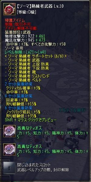 10dan_01.jpg