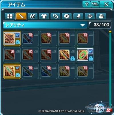 0428_2200_エルダー