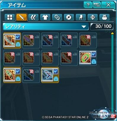 0524_2200_エルダー