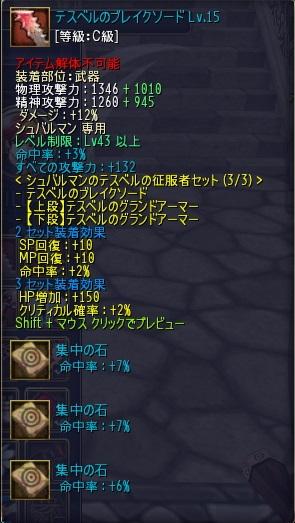 2014-8-10 18_56_22