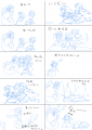 合同動画用絵コンテ0002
