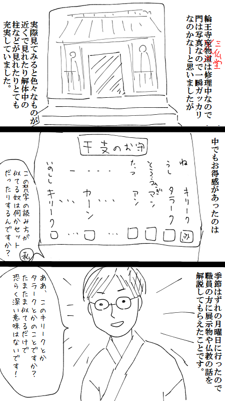 20140310.png