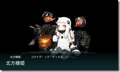 E-2ボス