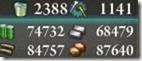E-6クリア後の資源