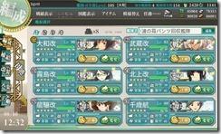 E6迎撃艦隊