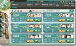 E6決戦支援