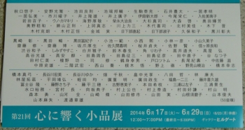 P1070658.jpg