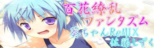 banner_20140329144520d6c.jpg