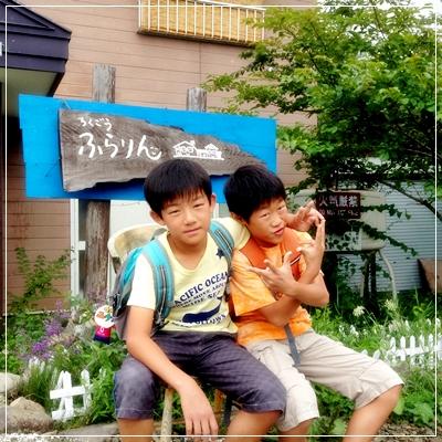 2014-07-28_4.jpg