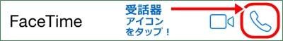 2014-08-20_00.jpg