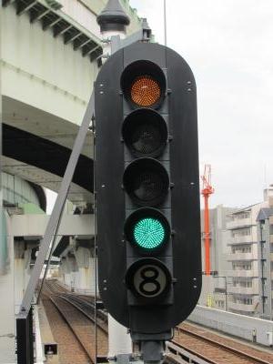 地下鉄減速信号