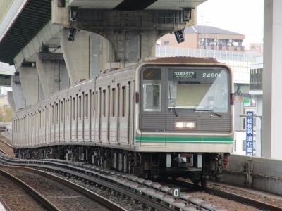大阪地下鉄中央線2