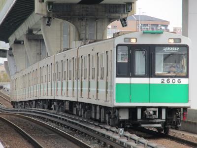 大阪地下鉄中央線1
