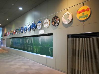 交通博物館ヘッドマーク