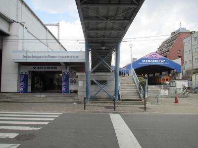 交通博物館入口