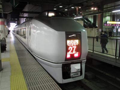 上野スーパーひたち2