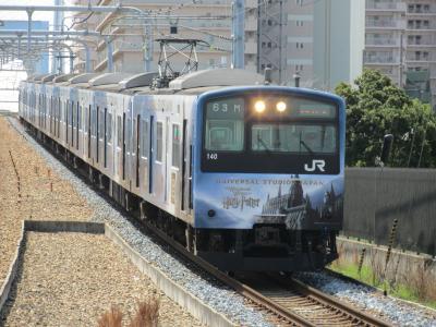 桜島線ペイント電車2