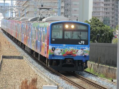 桜島線ペイント電車1